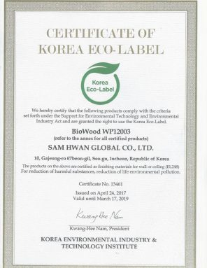 Certificate of Korea Eco Label